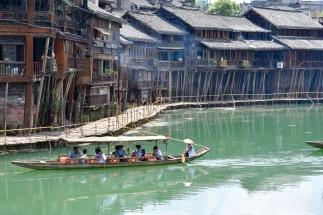 Fenghuang